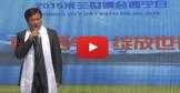 Xining-img-evidenza